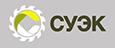 Логотип СУЭК партнера Первоуральского завода горного оборудования