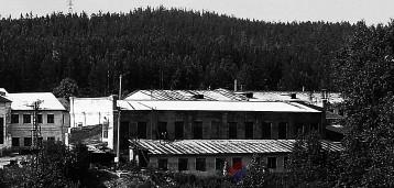 Общий вид Первоуральского завода горного оборудования 1965 год