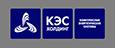 Логотип КЭС партнера Первоуральского завода горного оборудования